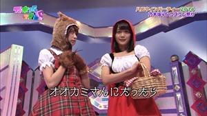 141026 Nogizaka46 – Nogizakatte Doko ep157.ts - 00051