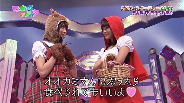 141026 Nogizaka46 – Nogizakatte Doko ep157.ts - 00052