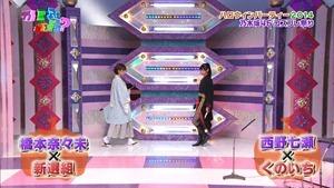 141026 Nogizaka46 – Nogizakatte Doko ep157.ts - 00056