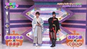 141026 Nogizaka46 – Nogizakatte Doko ep157.ts - 00057