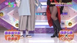 141026 Nogizaka46 – Nogizakatte Doko ep157.ts - 00058