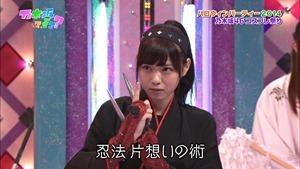 141026 Nogizaka46 – Nogizakatte Doko ep157.ts - 00063