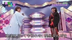 141026 Nogizaka46 – Nogizakatte Doko ep157.ts - 00064