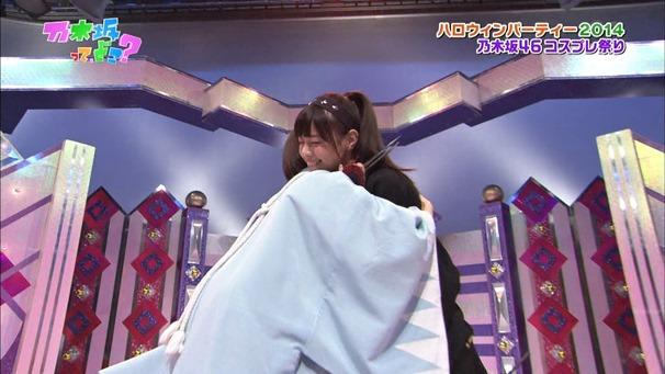 141026 Nogizaka46 – Nogizakatte Doko ep157.ts - 00066
