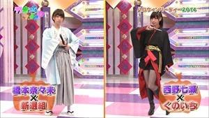 141026 Nogizaka46 – Nogizakatte Doko ep157.ts - 00067