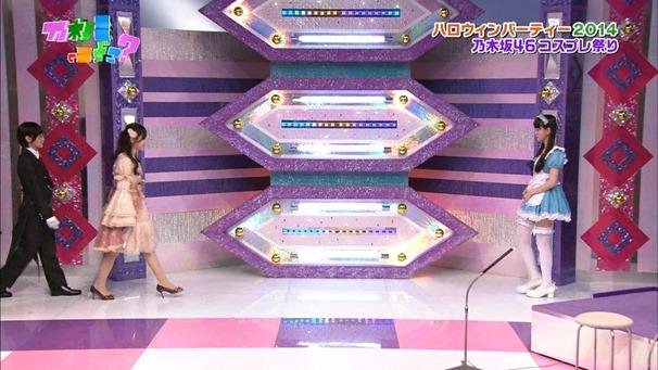 141026 Nogizaka46 – Nogizakatte Doko ep157.ts - 00071