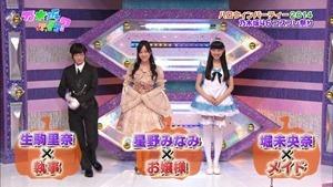 141026 Nogizaka46 – Nogizakatte Doko ep157.ts - 00072