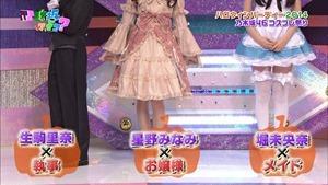 141026 Nogizaka46 – Nogizakatte Doko ep157.ts - 00074