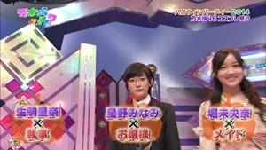 141026 Nogizaka46 – Nogizakatte Doko ep157.ts - 00078