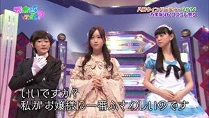 141026 Nogizaka46 – Nogizakatte Doko ep157.ts - 00079