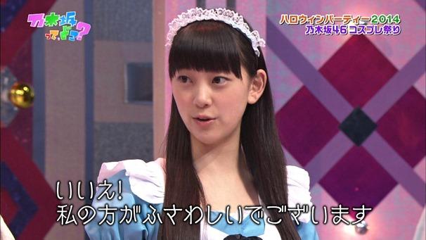 141026 Nogizaka46 – Nogizakatte Doko ep157.ts - 00083
