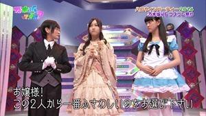 141026 Nogizaka46 – Nogizakatte Doko ep157.ts - 00086