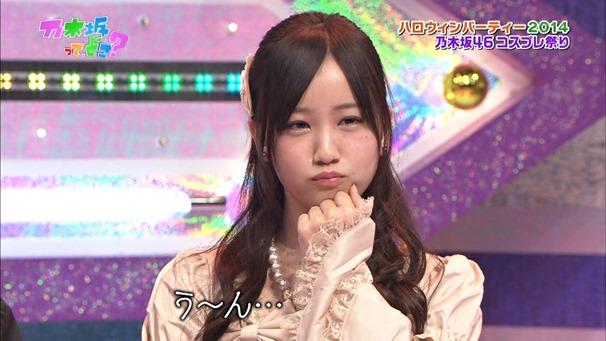141026 Nogizaka46 – Nogizakatte Doko ep157.ts - 00087