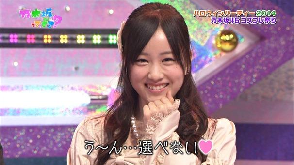 141026 Nogizaka46 – Nogizakatte Doko ep157.ts - 00088