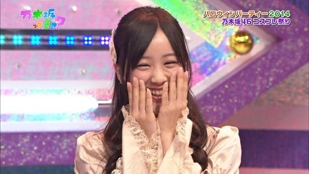 141026 Nogizaka46 – Nogizakatte Doko ep157.ts - 00091