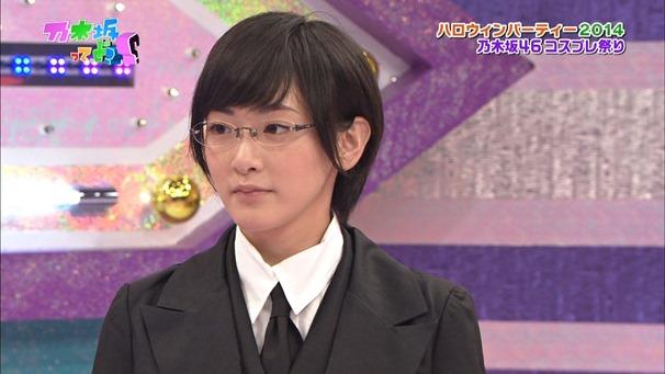 141026 Nogizaka46 – Nogizakatte Doko ep157.ts - 00095