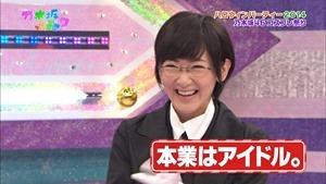 141026 Nogizaka46 – Nogizakatte Doko ep157.ts - 00098