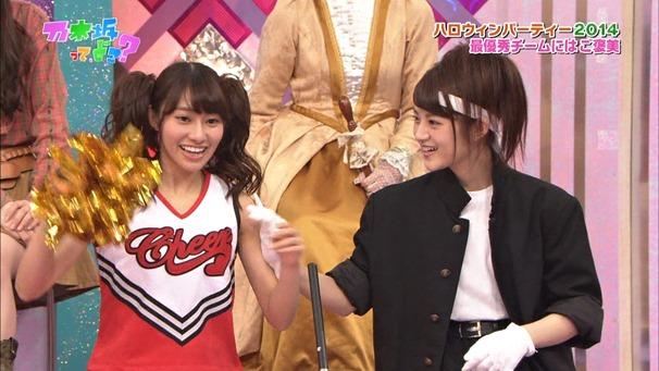 141026 Nogizaka46 – Nogizakatte Doko ep157.ts - 00105