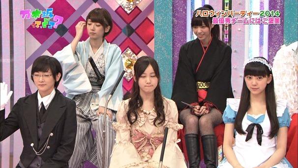 141026 Nogizaka46 – Nogizakatte Doko ep157.ts - 00115