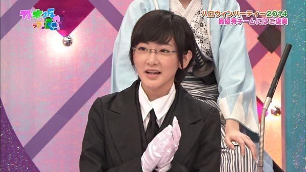 141026 Nogizaka46 – Nogizakatte Doko ep157.ts - 00118