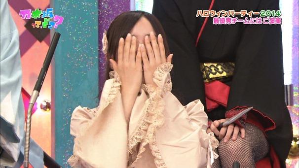141026 Nogizaka46 – Nogizakatte Doko ep157.ts - 00124