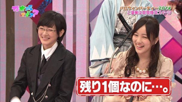 141026 Nogizaka46 – Nogizakatte Doko ep157.ts - 00126
