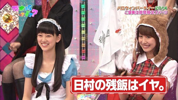 141026 Nogizaka46 – Nogizakatte Doko ep157.ts - 00128