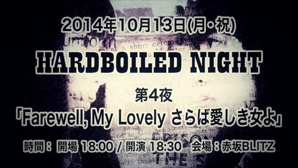 東京女子流 _ 赤坂BLITZ HARDBOILED NIGHT 第4夜「Farewell , My Lovely さらば愛しき女よ」告知映像 - YouTube.mp4 - 00048
