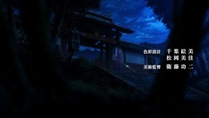 [HorribleSubs] Fate Stay Night - Unlimited Blade Works - 01 [1080p].mkv - 00013