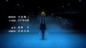 [HorribleSubs] Fate Stay Night - Unlimited Blade Works - 01 [1080p].mkv - 00016