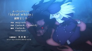 [HorribleSubs] Fate Stay Night - Unlimited Blade Works - 01 [1080p].mkv - 00020