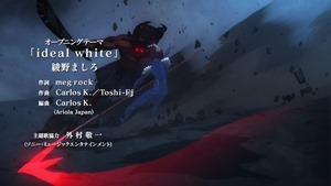 [HorribleSubs] Fate Stay Night - Unlimited Blade Works - 01 [1080p].mkv - 00021