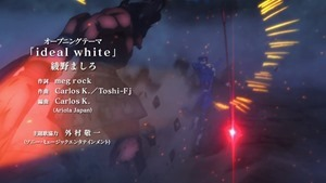 [HorribleSubs] Fate Stay Night - Unlimited Blade Works - 01 [1080p].mkv - 00022