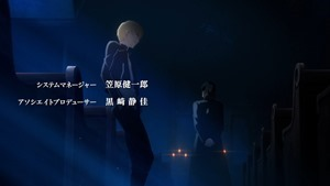 [HorribleSubs] Fate Stay Night - Unlimited Blade Works - 01 [1080p].mkv - 00030