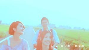 楊丞琳 曬焦的一雙耳朵 MV (HQ官方完整版) - YouTube.mp4 - 00010