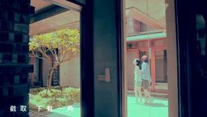 楊丞琳 曬焦的一雙耳朵 MV (HQ官方完整版) - YouTube.mp4 - 00015