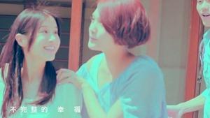 楊丞琳 曬焦的一雙耳朵 MV (HQ官方完整版) - YouTube.mp4 - 00016