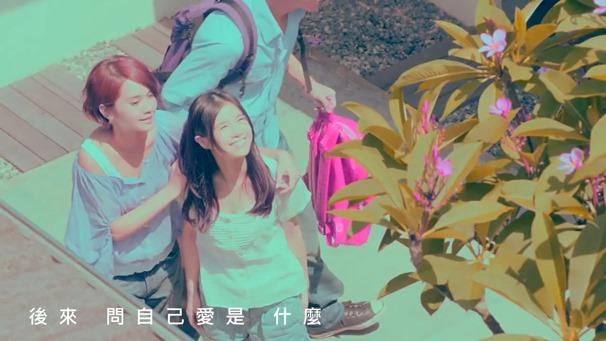 楊丞琳 曬焦的一雙耳朵 MV (HQ官方完整版) - YouTube.mp4 - 00021