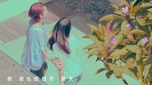 楊丞琳 曬焦的一雙耳朵 MV (HQ官方完整版) - YouTube.mp4 - 00026