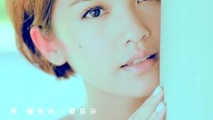 楊丞琳 曬焦的一雙耳朵 MV (HQ官方完整版) - YouTube.mp4 - 00027