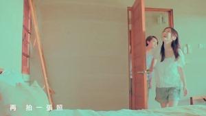 楊丞琳 曬焦的一雙耳朵 MV (HQ官方完整版) - YouTube.mp4 - 00028