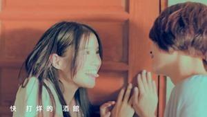 楊丞琳 曬焦的一雙耳朵 MV (HQ官方完整版) - YouTube.mp4 - 00031