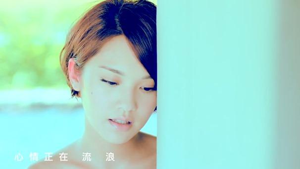 楊丞琳 曬焦的一雙耳朵 MV (HQ官方完整版) - YouTube.mp4 - 00037