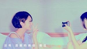 楊丞琳 曬焦的一雙耳朵 MV (HQ官方完整版) - YouTube.mp4 - 00044