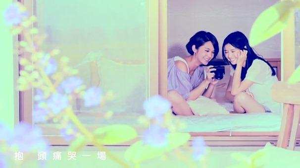 楊丞琳 曬焦的一雙耳朵 MV (HQ官方完整版) - YouTube.mp4 - 00053