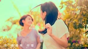 楊丞琳 曬焦的一雙耳朵 MV (HQ官方完整版) - YouTube.mp4 - 00059
