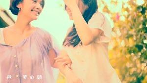 楊丞琳 曬焦的一雙耳朵 MV (HQ官方完整版) - YouTube.mp4 - 00064