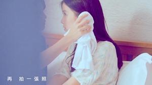 楊丞琳 曬焦的一雙耳朵 MV (HQ官方完整版) - YouTube.mp4 - 00089