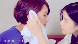 楊丞琳 曬焦的一雙耳朵 MV (HQ官方完整版) - YouTube.mp4 - 00105