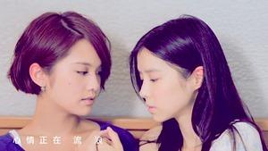 楊丞琳 曬焦的一雙耳朵 MV (HQ官方完整版) - YouTube.mp4 - 00137